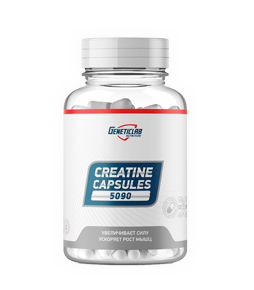 Creatine Capsules 210 caps | Geneticlab