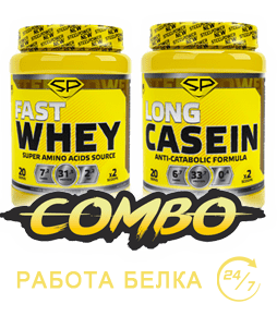 Fast Whey 900g and Long Caseine 900g