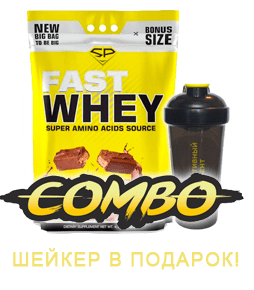 FAST WHEY 2100G and Shaker 600ml
