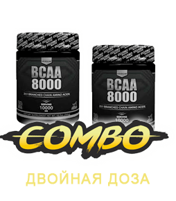 BCAA 8000 300g x2 | STEEL POWER
